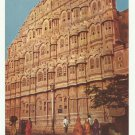 HAWA MAHAL JAIPUR INDIA COLOR PICTURE POSTCARD #420 UNUSED