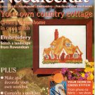 NEEDLECRAFT NO. 48 JUNE 1995 U.K. BACK ISSUE CRAFTS MAGAZINE MINT