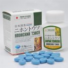 48 Tablets, 16 Tablets per Bottle of Tengsu Men's Box Pack is Good for Health and Lasting