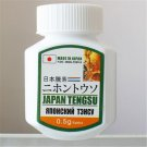 Hot Selling 32 Tablets / Box of Tengsu Men's Box Pack is Good for Health and Lasting