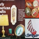 Early American Crafts book 1974 quilling shell art stenciling patterns & more