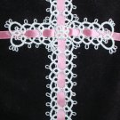 Vintage tatted cross 6 1/2 by 4 white bookmark or display