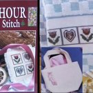 One Hour Cross Stitch book 180 designs small motif accents for pillows clothes +