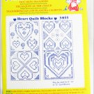 Aunt Martha heart quilt block transfers package 3855