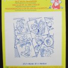 Aunt Martha hot iron transfers Birds of a Feather for towels or motifs #3747
