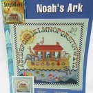 Noah's Ark cross stitch pattern from Stitch World