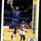 Doug West  - 91/92  Upper Deck #269- Basketball card