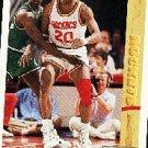 Kennard Winchester -  91/92  Upper Deck #273- Basketball card