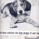 1959  Milk-Bone Dog Biscuits   ad (#5553)