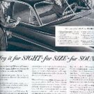1949 General Motors Cars by Fisher ad (# 1640)