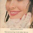 1962  Lux Soap ad ( # 2199)