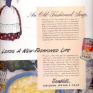 Sept. 22, 1947 Campbell's Chicken Noodle Soup     ad (#6256)