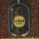 1960  Yuban Coffee ad (# 538)