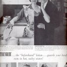 1951 Trushay lotion  ad (#4329)