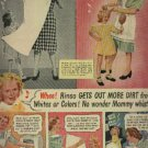 1945  Rinso ad (#994)