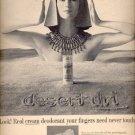 1960    New Desert Dri- deodorant   by Shulton  ad (#4312)