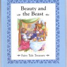 Beauty and The Beast- Fairy  Tale Treasury- HB