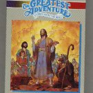 The Miracles of Jesus- Video