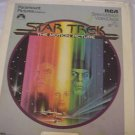 Star Trek The Motion Picture-  Presented by Paramount Pictures - 2 RCA  SelectaVision Video Discs