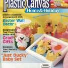 Plastic Canvas Home and Holiday- April 2003