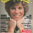 Country Music Magazine- July/August 1979-  Anne Murray
