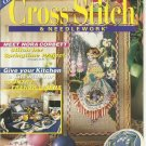 Better Homes and Gardens Cross Stitch & Needlework-  April 1998