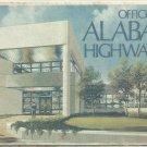 1985-86 Official Alabama Highway map