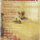 The Workbasket and Home Arts Magazine- October 1986- Number 1  Volume 52
