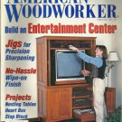 American Woodworker magazine- Build an Entertainment Center - #57 February 1997