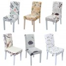 Stretch Spandex Chair Cover Dining Room Wedding Banquet Party Decor Seat Cover