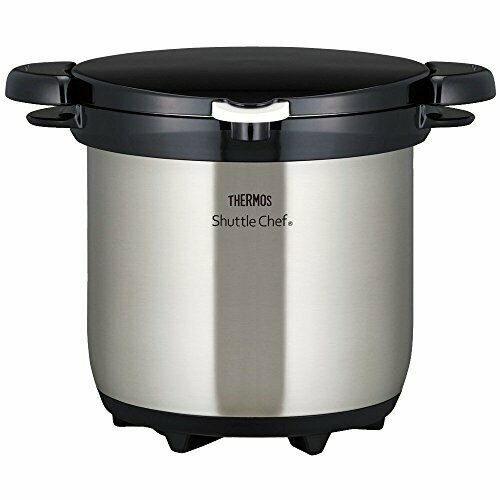 THERMOS Vacuum Insulation Cooker Shuttle Chef 4.5L Clear stainless KBG-4500 CS (