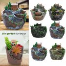Garden Sky Succulent Plant Resin Flowerpot Potted Holder Desktop Herbs Planter