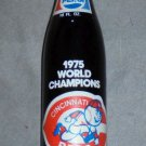 Pepsi bottle Cincinnati World Series