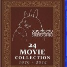 Studio Ghibli - 24 Movie Collection - Blu Ray