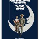 Paper Moon - 1973 - Rare Blu Ray