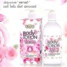 Beauty Nature by Carebeau Whitening Pink Flower Body Cream