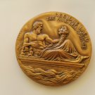 Year of the Environment 1988 (Medal)