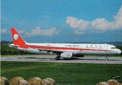 Sichuan Airlines at Hamburg