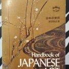 Handbook of Japanese Art by Noritake Tsuda 1976 B&W Illustrated w/ Map OA2A11