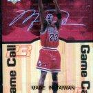 Michael Jordan Game #MJ5,