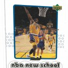 Kobe Bryant #S16