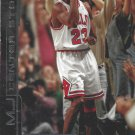 #CS5 Michael Jordan