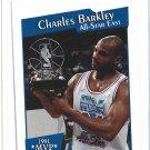 CHARLES BARKLEY    #XII