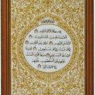 Islamic frame-AF6013
