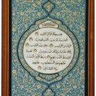 Islamic frame-AF6018