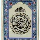 Islamic frame-AF6027