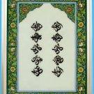 Islamic frame-AF6031