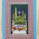 Islamic frame-AF6034