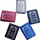 14 Pcs Mini Pocket Portable Travel Prayer Rug Carpet Islamic Muslim Waterproof Salah Sajjadah Gift