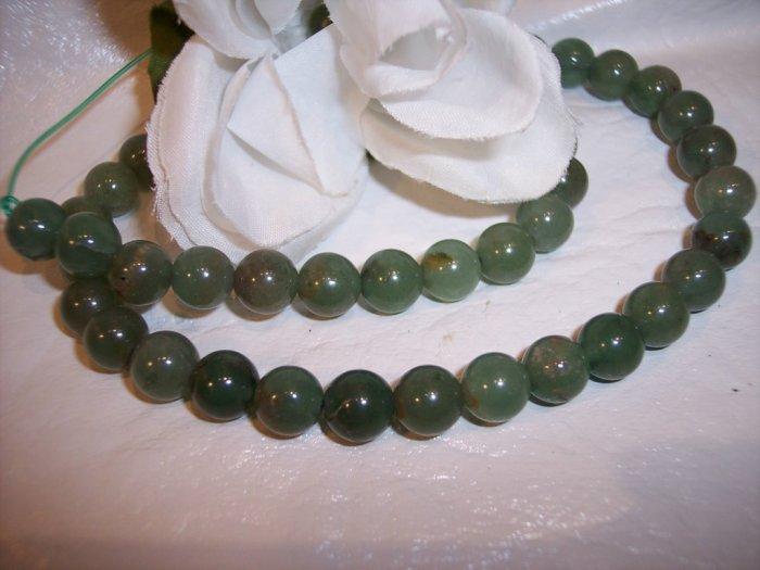 "AVENTURINE (green) 15"" strand 8mm"